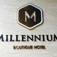 Millennium Boutique Hotel с домашними животными
