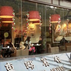 Shanghai Donghu Hotel развлечения