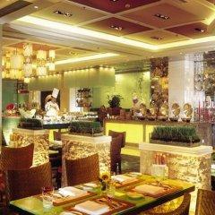 Shangri-La Hotel Beijing питание фото 3