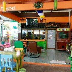 Отель I Hostel Phuket Таиланд, Пхукет - 1 отзыв об отеле, цены и фото номеров - забронировать отель I Hostel Phuket онлайн питание фото 3