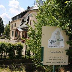 Отель Ringhotel Villa Moritz фото 2