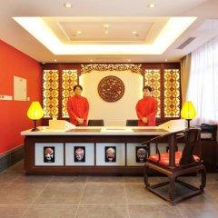 Отель Chang Yard Hotel Китай, Пекин - отзывы, цены и фото номеров - забронировать отель Chang Yard Hotel онлайн спа фото 2