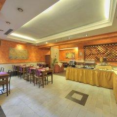 Aurora Garden Hotel питание фото 3