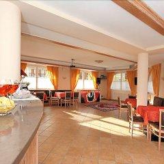 Hotel El Pilon Долина Валь-ди-Фасса гостиничный бар