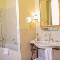 Отель Savoy Westend Карловы Вары ванная
