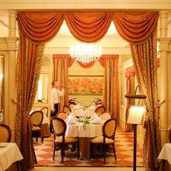 Отель Humboldt Park & Spa Карловы Вары помещение для мероприятий