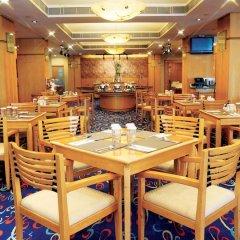 Metropark Hotel Macau питание фото 2