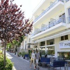 Phidias Hotel Афины