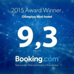 Olimpiya Mini-hotel с домашними животными