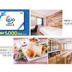 Super Hotel Chiba Ekimae Тиба в номере