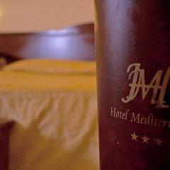Отель Mediterraneo Италия, Сиракуза - отзывы, цены и фото номеров - забронировать отель Mediterraneo онлайн в номере