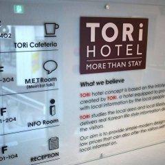 Tori Hotel интерьер отеля фото 2