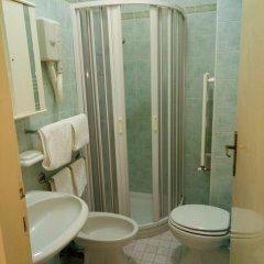 Hotel Fleming Фьюджи ванная фото 2