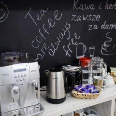 Гостиница Sacvoyage Украина, Львов - отзывы, цены и фото номеров - забронировать гостиницу Sacvoyage онлайн удобства в номере