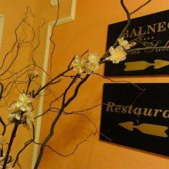 Hotel Romanza интерьер отеля фото 3
