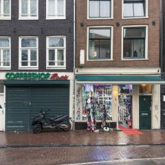 Отель Amsterdam Cool Bed & Breakfast Нидерланды, Амстердам - отзывы, цены и фото номеров - забронировать отель Amsterdam Cool Bed & Breakfast онлайн фото 2