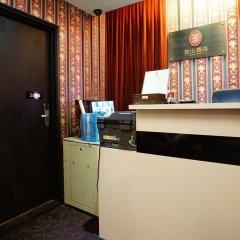 Отель Jinshan Сингапур сейф в номере