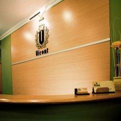 Гостиница Vicont в Перми отзывы, цены и фото номеров - забронировать гостиницу Vicont онлайн Пермь фитнесс-зал