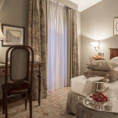 Отель Grand Hotel et de Milan Италия, Милан - 4 отзыва об отеле, цены и фото номеров - забронировать отель Grand Hotel et de Milan онлайн удобства в номере фото 2