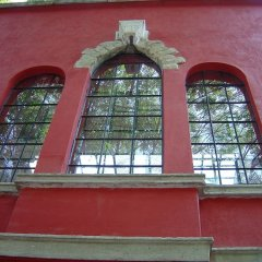 Отель Red Bed & Breakfast Болгария, София - отзывы, цены и фото номеров - забронировать отель Red Bed & Breakfast онлайн помещение для мероприятий