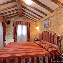 Отель Antico Panada Италия, Венеция - 9 отзывов об отеле, цены и фото номеров - забронировать отель Antico Panada онлайн комната для гостей фото 2