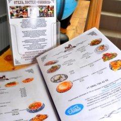 Гостиница Хостел Обнинск в Обнинске отзывы, цены и фото номеров - забронировать гостиницу Хостел Обнинск онлайн удобства в номере фото 2