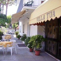 Отель Villa Tua Италия, Риччоне - отзывы, цены и фото номеров - забронировать отель Villa Tua онлайн фото 3