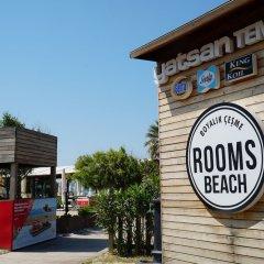 Rooms Smart Luxury Hotel & Beach Чешме городской автобус