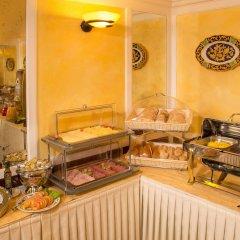 Hotel Ranieri Рим питание