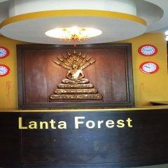 Отель Lanta For Rest Boutique интерьер отеля