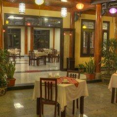 Hoian Nostalgia Hotel & Spa питание фото 2