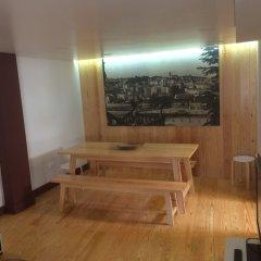 Отель Casas Do Castelo De Lamego удобства в номере