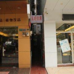 Отель Wuhao Hostel Китай, Чжуншань - отзывы, цены и фото номеров - забронировать отель Wuhao Hostel онлайн вид на фасад фото 2
