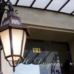 Hotel Duquesa удобства в номере
