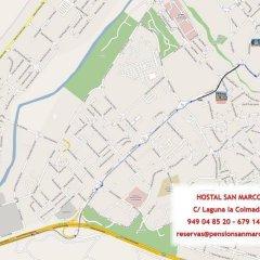 Отель Hostal San Marcos II парковка