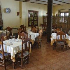 Hotel Galaroza Sierra Галароса питание фото 2