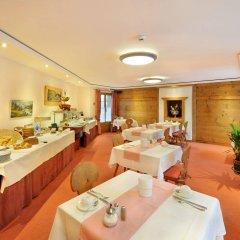 Hotel Bellerive Gstaad питание фото 2