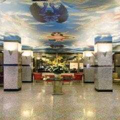 Отель Buyuk Keban интерьер отеля