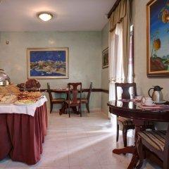 Vila Lux Hotel питание