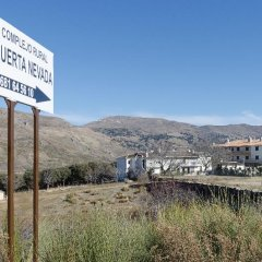 Отель Complejo Rural Huerta Nevada фото 3
