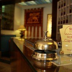 Hotel Caprera гостиничный бар