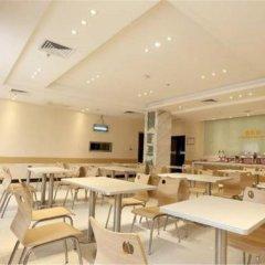 Отель City Comfort Inn Dongguan Humen Beizha Branch питание