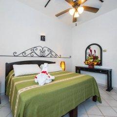Отель Aventura Mexicana комната для гостей
