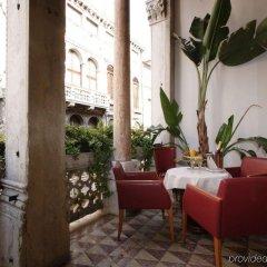 Отель Dona Palace Италия, Венеция - 2 отзыва об отеле, цены и фото номеров - забронировать отель Dona Palace онлайн фото 9