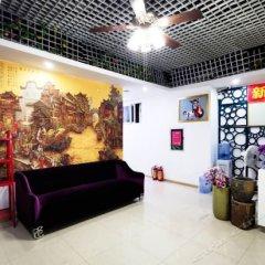 Dacheng Xiaozhan Hotel спа