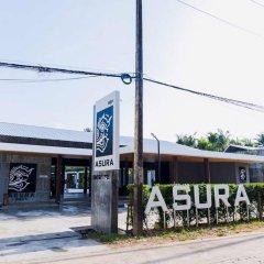 Отель Asura resort развлечения