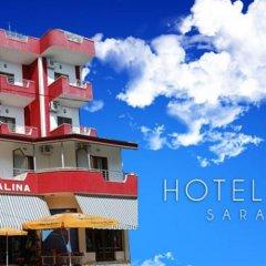 Отель Alina Албания, Саранда - отзывы, цены и фото номеров - забронировать отель Alina онлайн питание