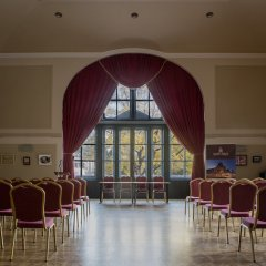Отель Erzsebet Kiralyne (Queen Elizabeth) Годолло помещение для мероприятий фото 2