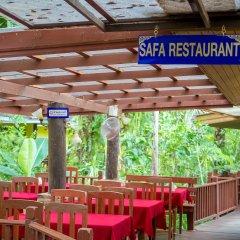 Отель Sunda Resort