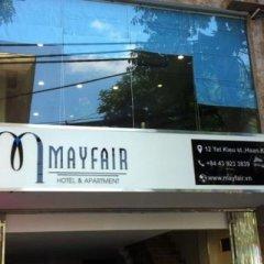 Отель Mayfair Hotel & Apartment Hanoi Вьетнам, Ханой - отзывы, цены и фото номеров - забронировать отель Mayfair Hotel & Apartment Hanoi онлайн